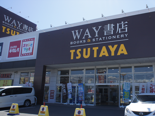 TSUTAYA WAY 岩出店